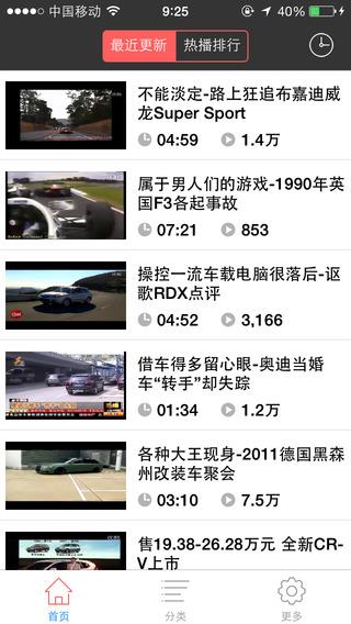 汽车视频之家-新车评测 买车试驾 赛事车展直播