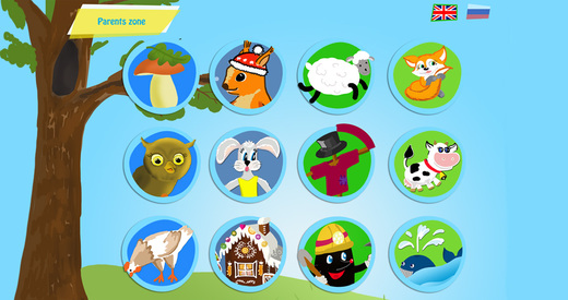 Kids Puzzles Educational puzzles for toddlers Age 2+