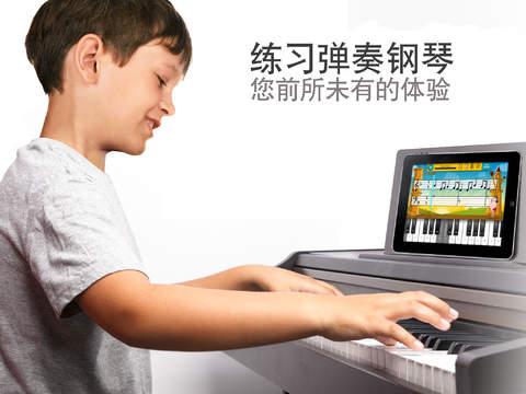 Piano Maestro - 疯狂钢琴