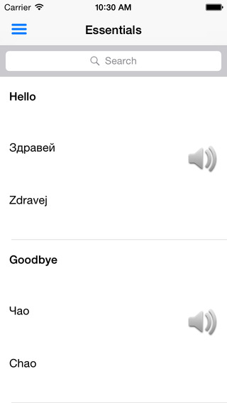 Easy to learn Bulgarian