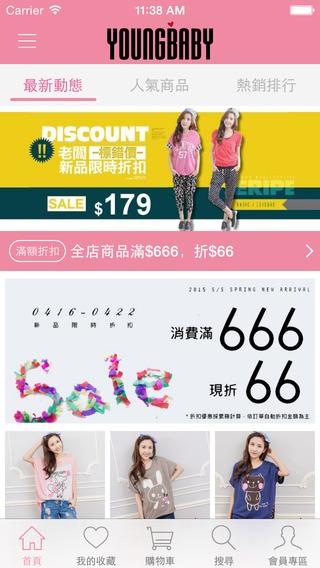 YOUNGBABY中大尺碼女裝 手機線上購物更方便快速