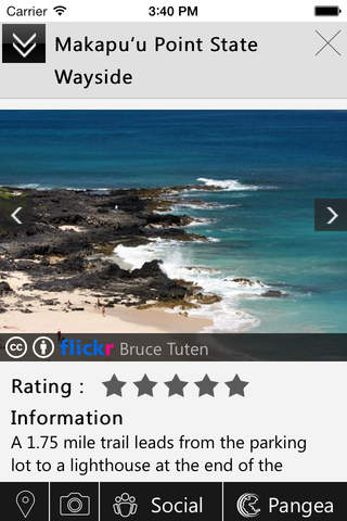 Honolulu Travel Pangea Guides screenshot 4