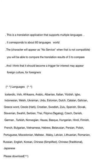 Big Translator Multi-Translation Afrikaans Arabic Italian Indonesian Dutch Swedish Spanish Thai Fili
