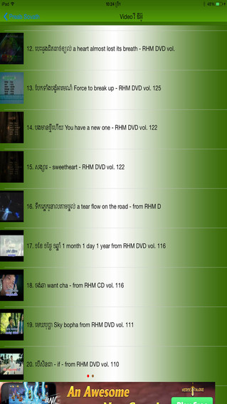 Preab Sovath iPhone Screenshot 4