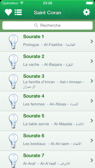 Quran in French Arabic and Transliteration + Juz Amma in Arabic and French Audio