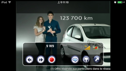 TV4ME for iPhone