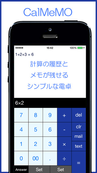 CalMeMO Calculator simple leave a note with the hi