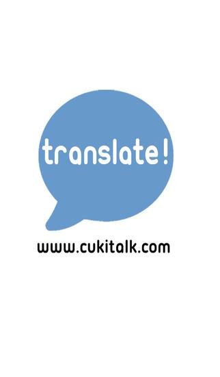 CukiTranslator
