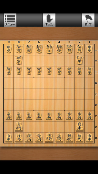Ginsei Shogi Lite iPhone Screenshot 3