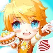 蛋糕物语(网易出品最浪漫社交经营手游)[iOS]