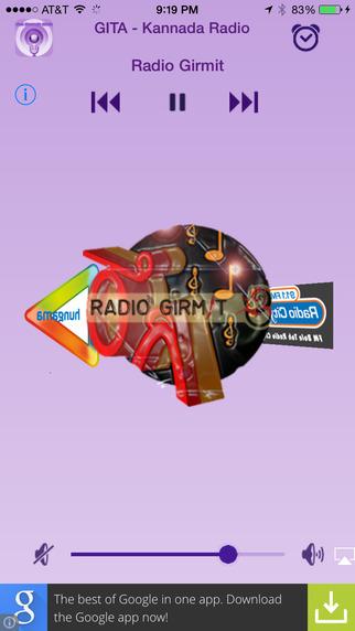 GITA-Kannada Radio