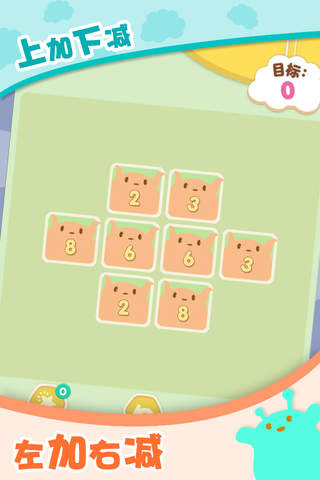 ODD - Fun mathematical game challenging your brain for kids and adults screenshot 2