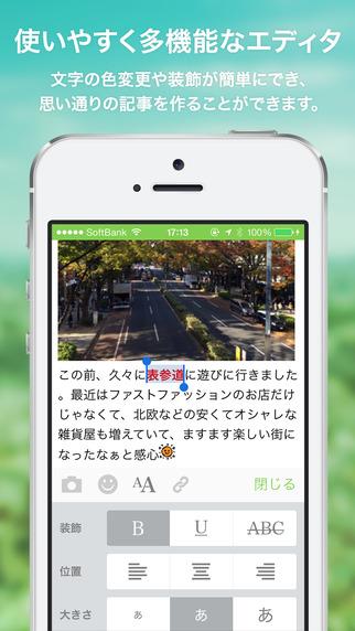 無料社交AppのSeesaaブログ 記事Game