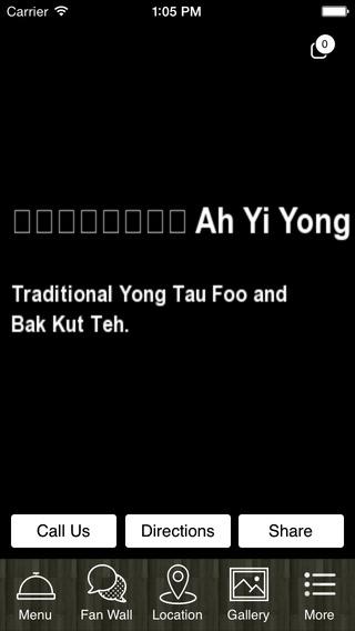 Yao Hui Wen