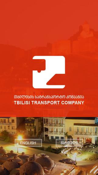 Tbilisi Transport Company