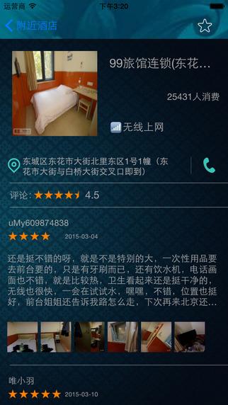 CiHo|玩生活App免費|玩APPs
