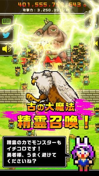 無料游戏AppのHero Defender|記事Game