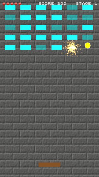 昔懐かしいブロック崩し screenshot 3
