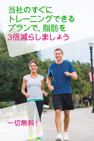 Walking for Weight Loss screenshot 1