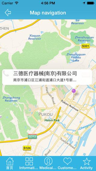 Chinese medical portal