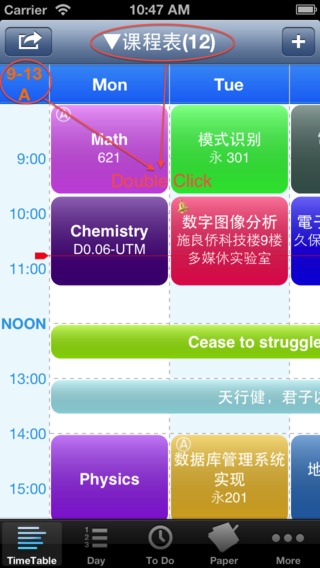 MyTimeTable - Class Timetable Manager Schedule and Drawing for Student