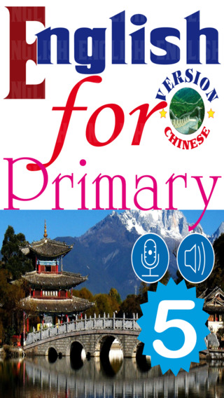 English for Primary 5 Chinese Version – 小学英语 英 – 汉