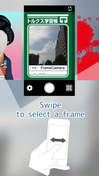 FrameCamera