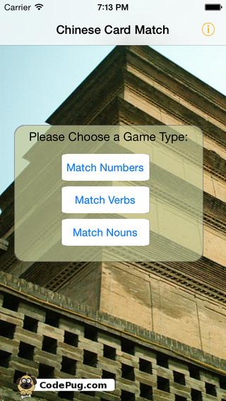 Chinese Card Match