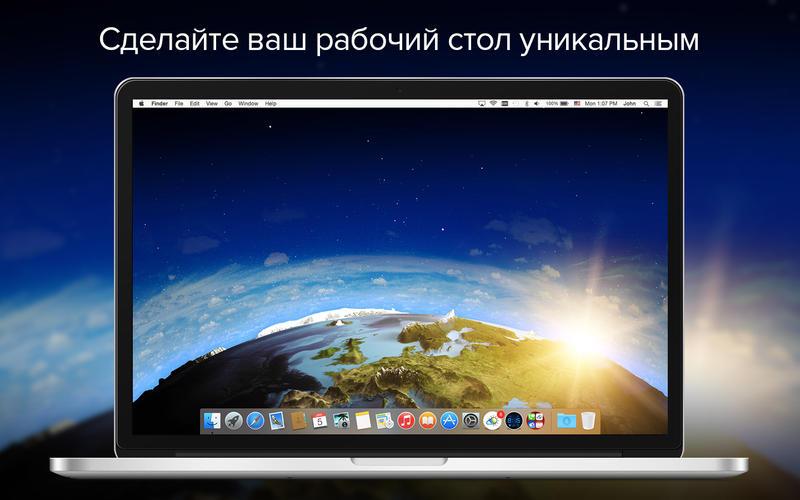 Обои - Яркие HD фоны, картинки и заставки, анимированные виджеты часов для вашего дисплея скриншот программы 5