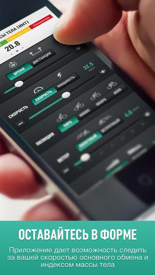 Bike Calculator Pro   - велосипедный калькулятор, велокалькулятор, велосипедное приложение Screenshot