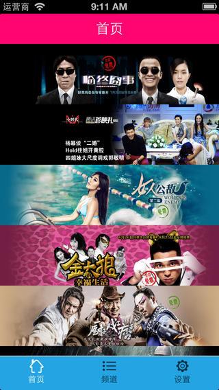 热播影视hd-高清电影,电视剧视频,日剧,韩国剧,美剧