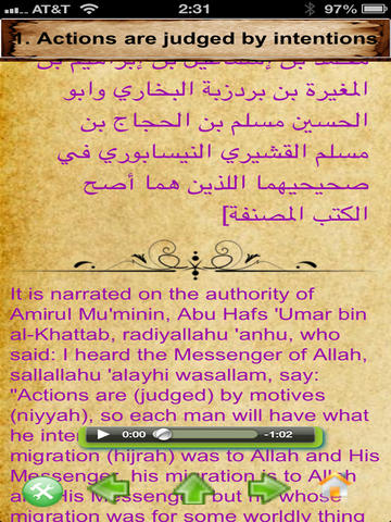 Hadith Arbain iPad