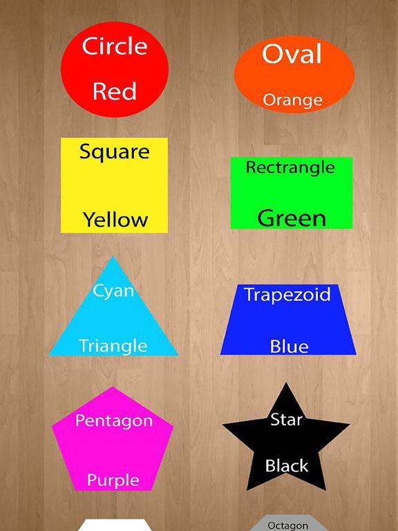 формы и цвета для малышей