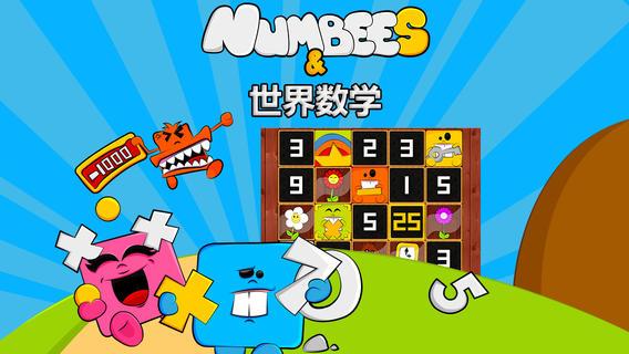 Numbees和世界的数学