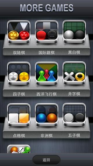 【免費遊戲App】国际象棋 ++-APP點子