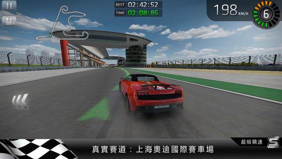 超級競速 Sports Car Challenge