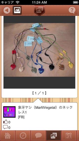 MarfilVegetal(マーフィルベジタル)