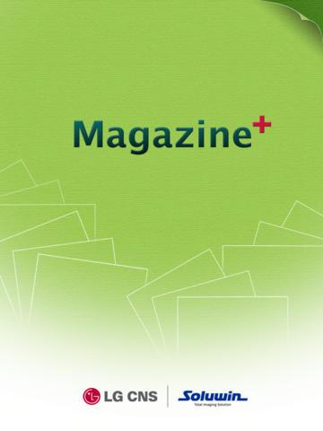 매거진 플러스 Magazine Plus