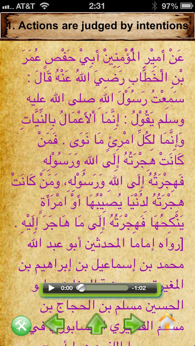Hadith Arbain iPhone
