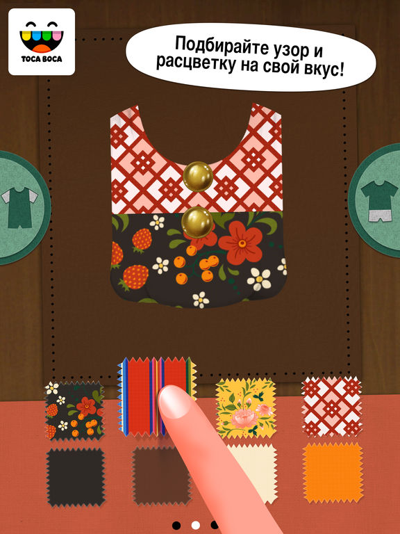 Toca Tailor Fairy Tales
