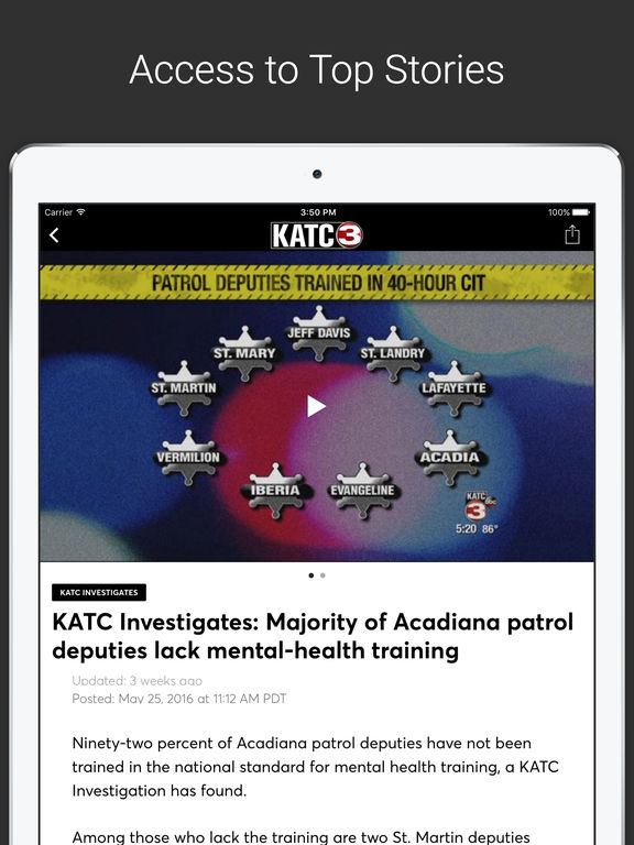 KATC screenshot 6