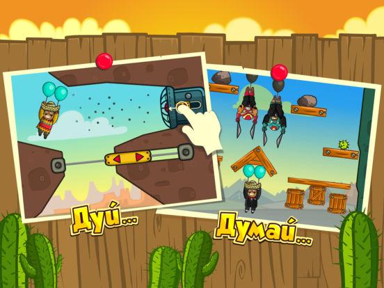 Амиго Панчо Screenshot