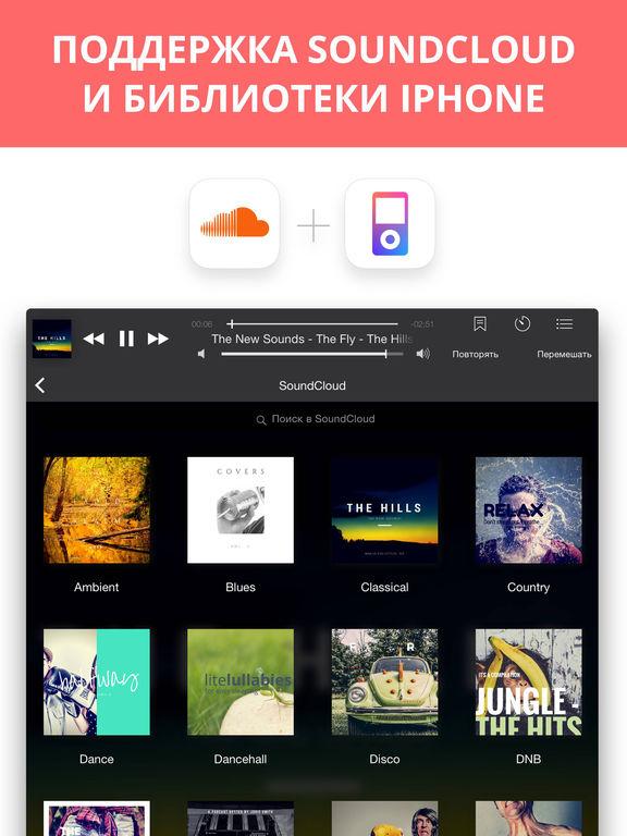 Eddy Cloud Music Player Screenshot