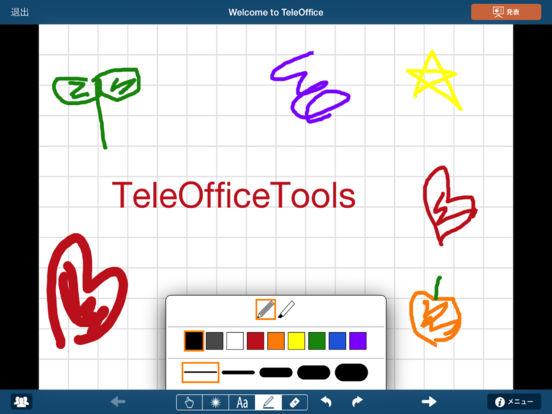 TeleOffice iPad Screenshot 2