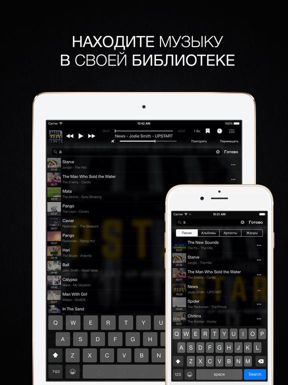 Evermusic Pro - музыкальный плеер, музыка оффлайн Screenshot