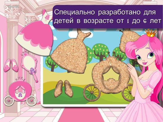 макияж головоломка игры гвозди розовый девочки для