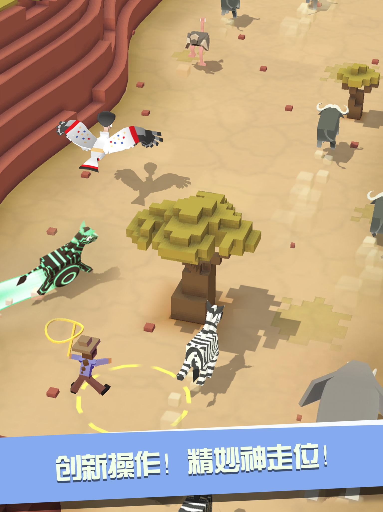 疯狂动物园-集跑酷与模拟经营为一体,3d像素虐心大冒险!