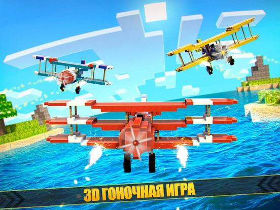 небо бой . войны пилот самолета симулятор на iPad