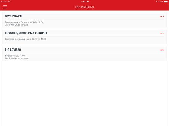 Screenshots of Love Radio for iPad