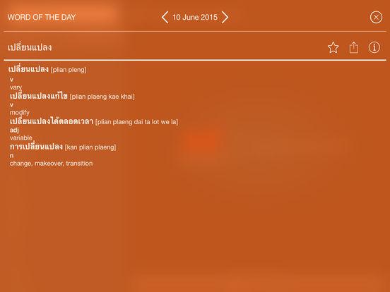 Collins Gem Thai Dictionary iPad Screenshot 5